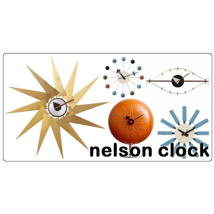 ジョージネルソン サンバーストクロック マルチカラー ネルソンクロック 掛け時計 マルチカラー kagz 09