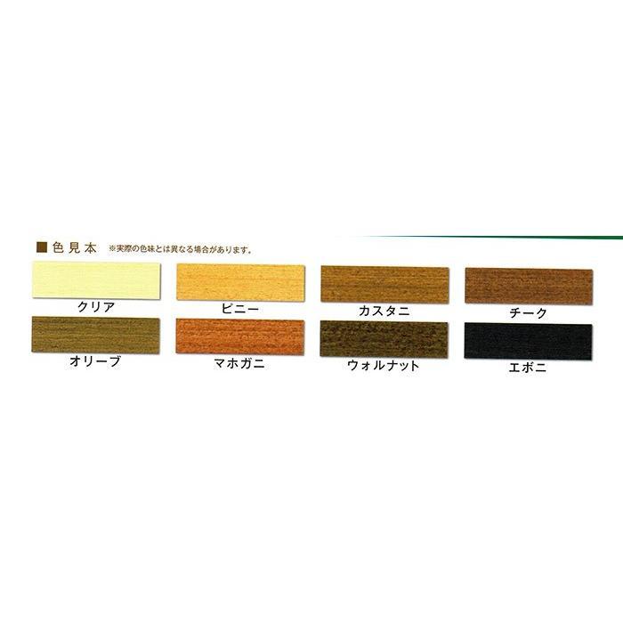スーパーウッドステイン キシラデコールと同等性能の日本製 抜群のコストパフォーマンス kahinetshop 02