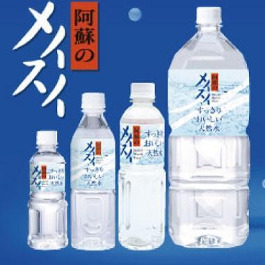 熊本 阿蘇のメイスイ 2L×6本 2箱以上で送料無料 飲料水 ミネラルウォーター|kahoudo-store