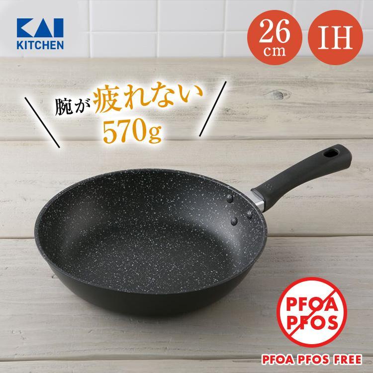 フライパン 直輸入品激安 IH 貝印 返品不可 軽量 IH対応 26cm 高熱効率フライパン