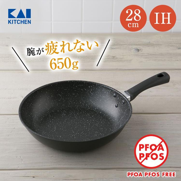 フライパン IH 貝印 軽量 日本未発売 期間限定今なら送料無料 高熱効率フライパン 28cm IH対応