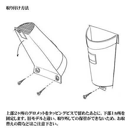 ウインチハンドルバッグ スモール BP3435|kai-you|02