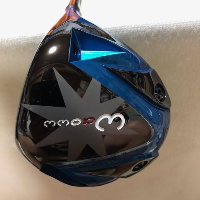 ワオRV555 10度 スピーダー 661TR S(美品 ヘッドカバー付) kaida-club 02