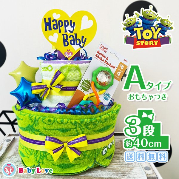 トイストーリー おむつケーキ ディズニー 出産祝い エイリアン|kaidou308|02