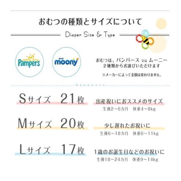 トイストーリー おむつケーキ ディズニー 出産祝い エイリアン|kaidou308|12