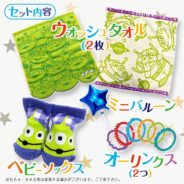 トイストーリー おむつケーキ ディズニー 出産祝い エイリアン|kaidou308|06