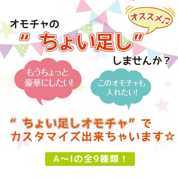 トイストーリー おむつケーキ ディズニー 出産祝い エイリアン|kaidou308|08