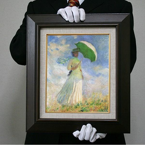 モネ:日傘をさす女性(右向き)(F10号・530×455)