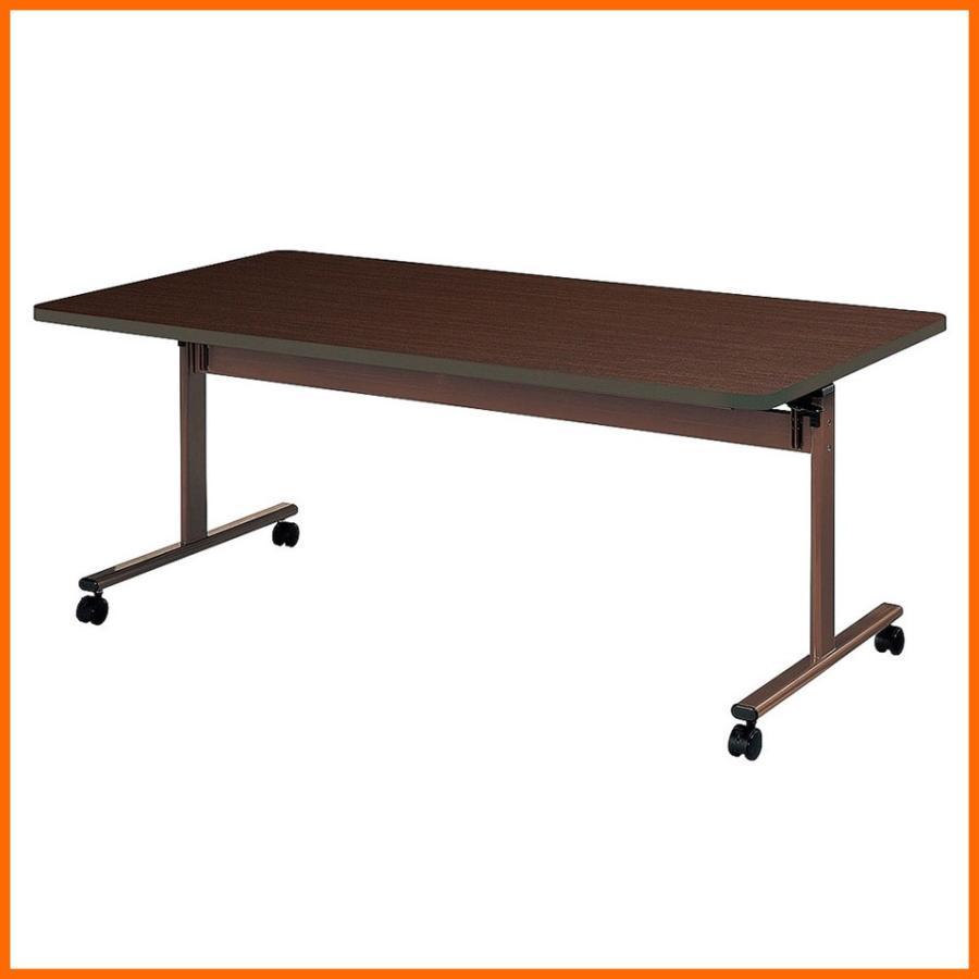 介護施設向けT字脚テーブル折りたたみタイプ 角型 TO-2190 オフィスラボ