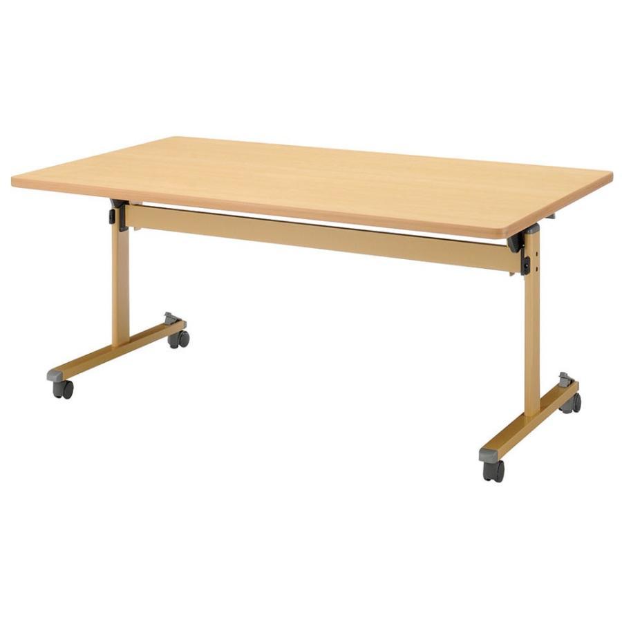 高齢者福祉施設向け 折りたたみテーブル 折りたたみテーブル MT-183(1690) 幅1600×900mm