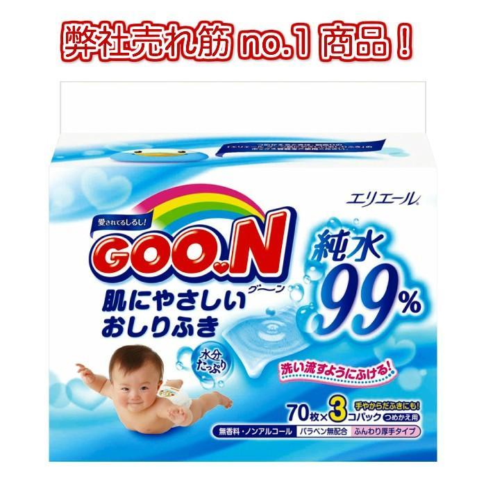 GOON グーン 肌にやさしいおしりふき エリエール 70枚×12個パック|kaigo-yorozuya|02