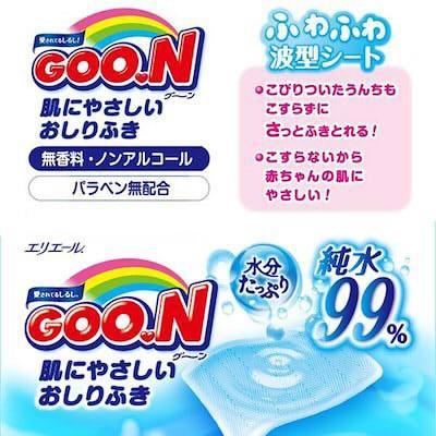 GOON グーン 肌にやさしいおしりふき エリエール 70枚×12個パック|kaigo-yorozuya|03
