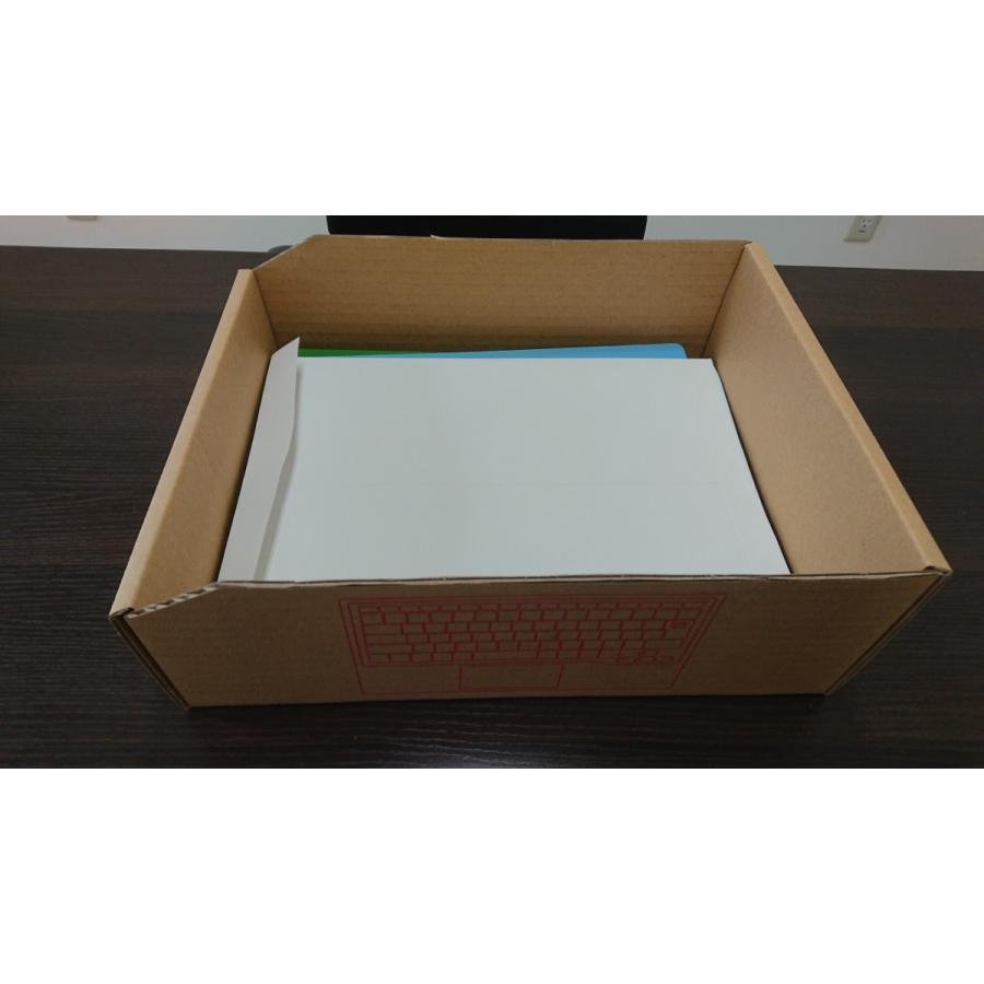 テレワーク支援! にゃんこBOX|kaihatsushigyo|13