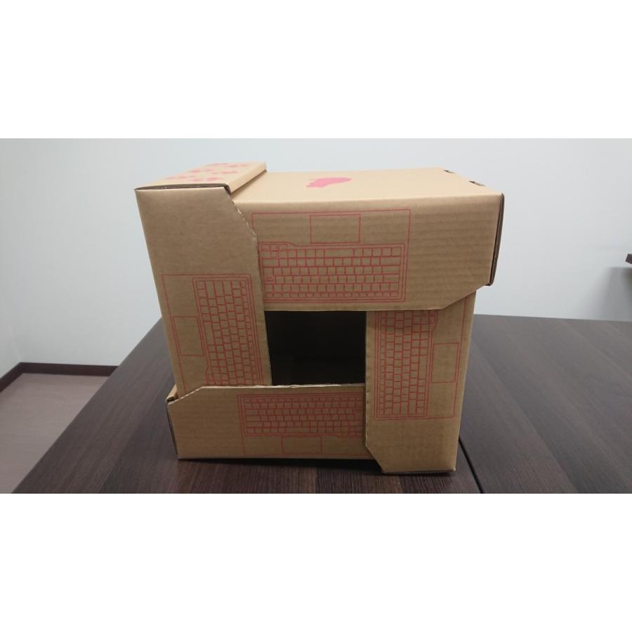 テレワーク支援! にゃんこBOX|kaihatsushigyo|19