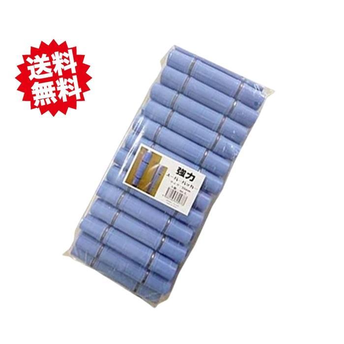 ハウス強力スーパーパッカー 19mmサイズ 50P×12袋 シンセイ 送料無料