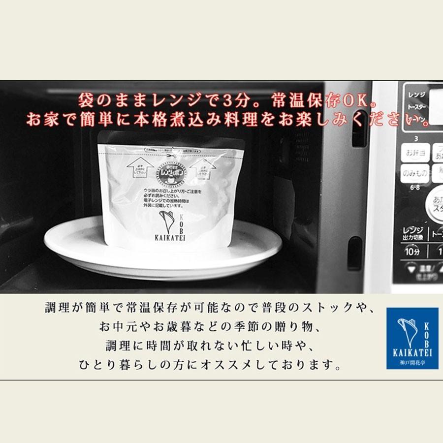 お中元 おすすめ レトルト 食品 おかず 神戸開花亭 ビーフ カレー 中辛 3食 & 煮込み ハンバーグ 3食 ギフト ボックス 送料無料 一部地域は追加送料あり|kaikatei|06