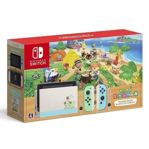 【新品】新型モデル Nintendo Switch あつまれ どうぶつの森セット HAD-S-KEAGC kaikyou