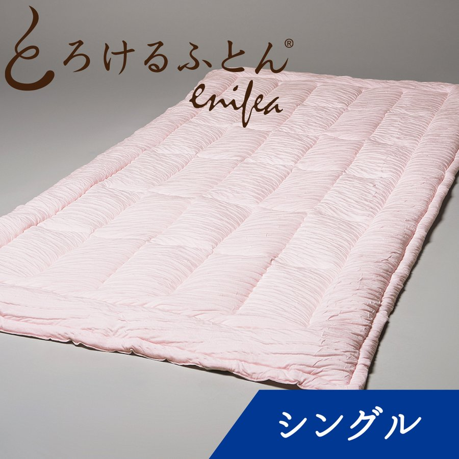 とろけるふとん enifea II 敷きパッド シングル さくら×ホワイト イニフィー2