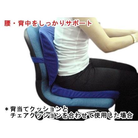 クッション 腰痛 姿勢 猫背対策 低反発 30×40 カバー付き 背当てクッション 日本製|kaiminclub|03