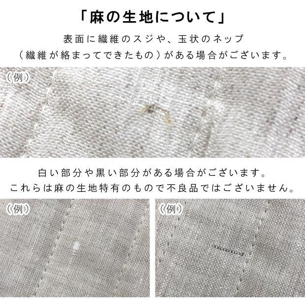 抗菌防臭加工無料 近江の麻 本麻敷きパッド シングル 100×205 麻100% 日本製 敷きパッド 夏用 国産 リネン シーツ kaimintengoku 14