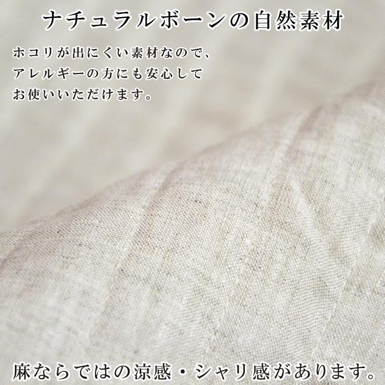 抗菌防臭加工無料 近江の麻 本麻敷きパッド シングル 100×205 麻100% 日本製 敷きパッド 夏用 国産 リネン シーツ kaimintengoku 03