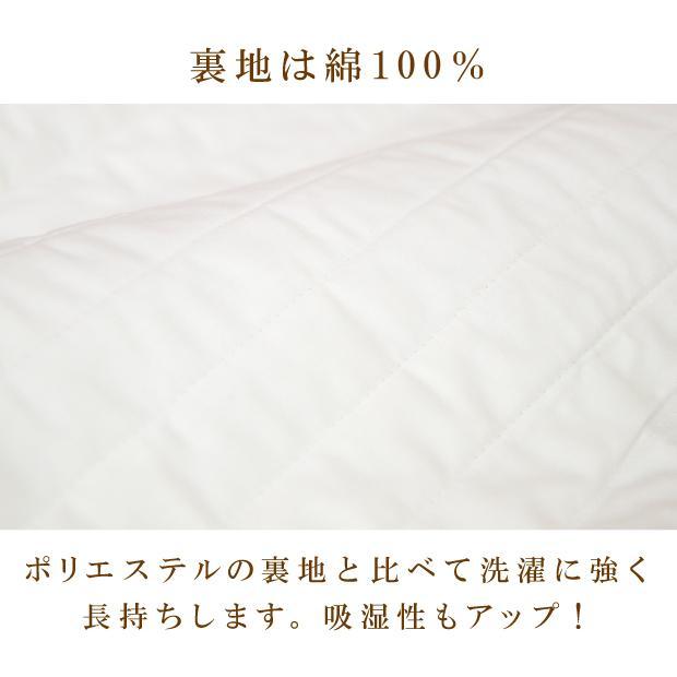 抗菌防臭加工無料 近江の麻 本麻敷きパッド シングル 100×205 麻100% 日本製 敷きパッド 夏用 国産 リネン シーツ kaimintengoku 07