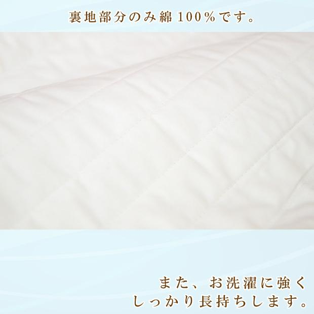 抗菌防臭加工無料 近江の麻 本麻敷きパッド セミダブル 120×205cm 麻100% 日本製 敷きパッド 夏用 国産 リネン シーツ kaimintengoku 07