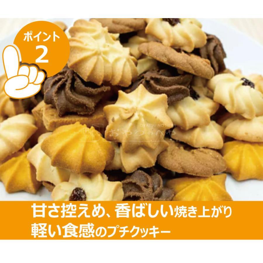 バケツ 缶 クッキー 個包装 56枚入り 7種類の味 各8枚 詰め合わせ アラモード プチギフト 母の日 父の日|kaimonojouzu|10