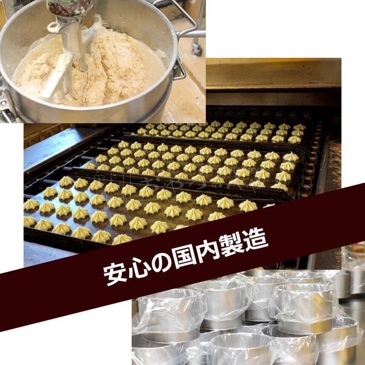 バケツ 缶 クッキー 個包装 56枚入り 7種類の味 各8枚 詰め合わせ アラモード プチギフト 母の日 父の日|kaimonojouzu|05