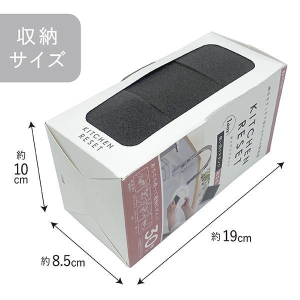 キッチンスポンジ ソフト 泡立ちタイプ 30枚入 食器洗いスポンジ 食器用スポンジ ソフトスポンジ ナイロン|kainan-zakka|14