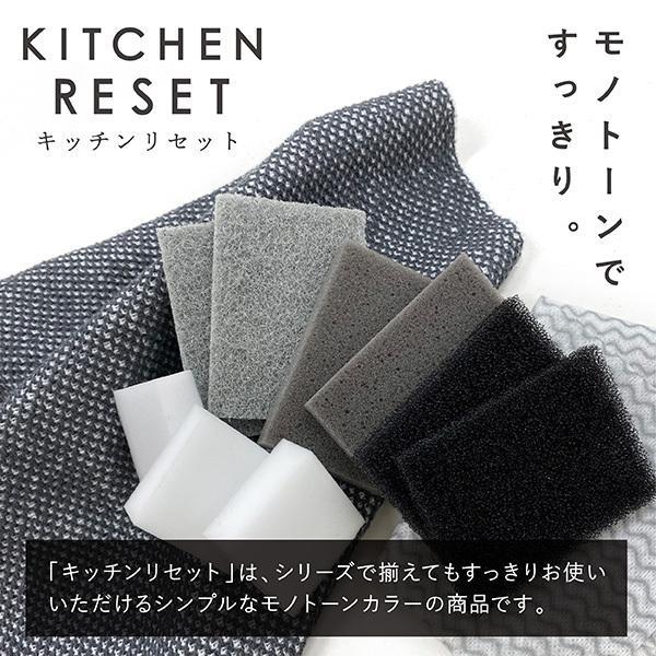 キッチンスポンジ ソフト 泡立ちタイプ 30枚入 食器洗いスポンジ 食器用スポンジ ソフトスポンジ ナイロン|kainan-zakka|16