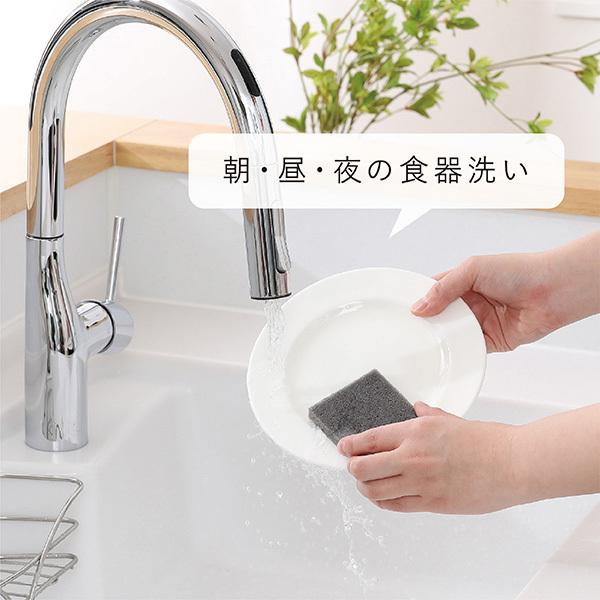 キッチンスポンジ ソフト 泡立ちタイプ 30枚入 食器洗いスポンジ 食器用スポンジ ソフトスポンジ ナイロン|kainan-zakka|04