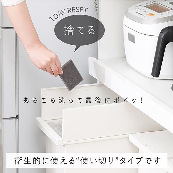 キッチンスポンジ ソフト 泡立ちタイプ 30枚入 食器洗いスポンジ 食器用スポンジ ソフトスポンジ ナイロン|kainan-zakka|08
