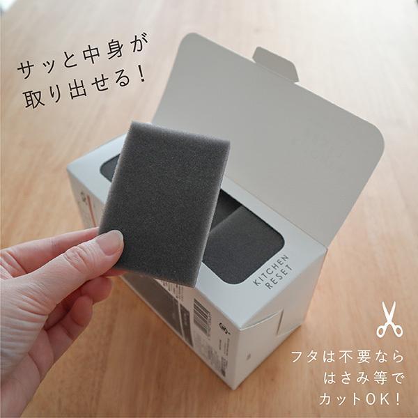 キッチンスポンジ ソフト 泡立ちタイプ 30枚入 食器洗いスポンジ 食器用スポンジ ソフトスポンジ ナイロン|kainan-zakka|10