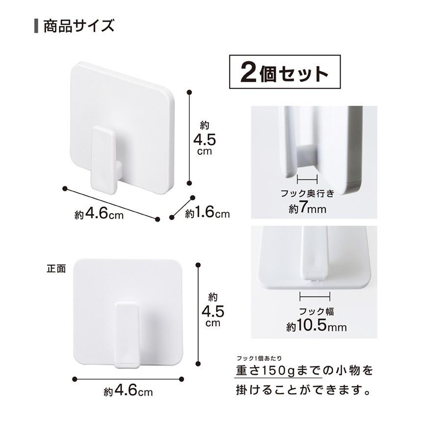 浴室 マグネット収納 フック 2個 磁石 マグネットフック 強力 壁掛け お風呂 収納 磁着|kainan-zakka|10