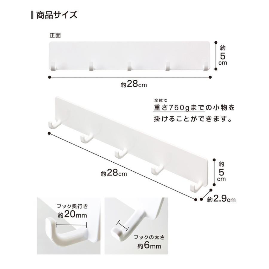 浴室 マグネット収納 フック 磁石 収納 5連 マグネットフック 強力 お風呂 壁掛け 磁着|kainan-zakka|11
