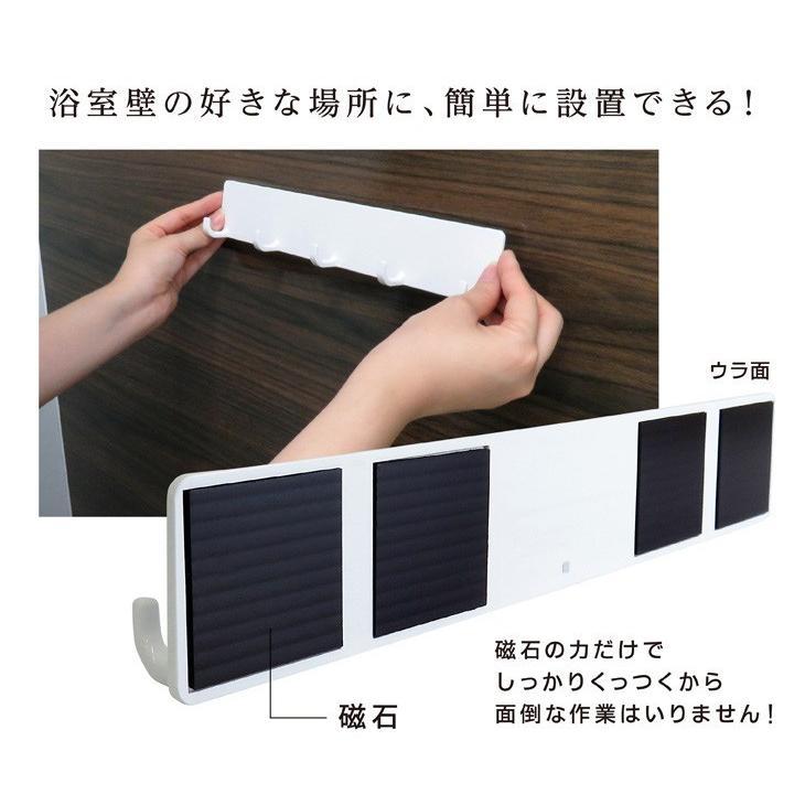 浴室 マグネット収納 フック 磁石 収納 5連 マグネットフック 強力 お風呂 壁掛け 磁着|kainan-zakka|09