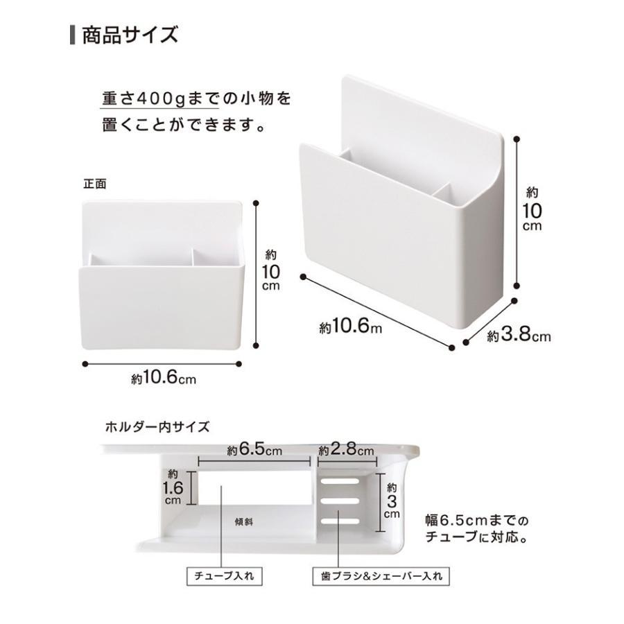歯ブラシホルダー 壁掛け 浴室 マグネット 収納 磁石 歯ブラシスタンド シェーバーホルダー お風呂 磁着|kainan-zakka|11