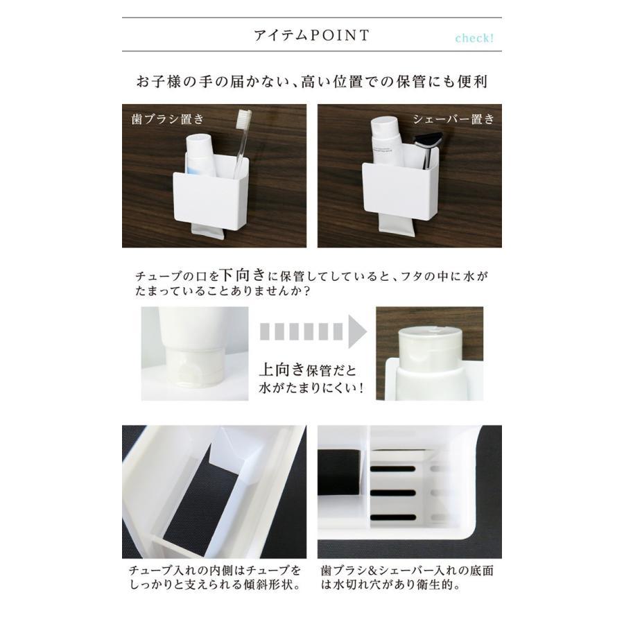 歯ブラシホルダー 壁掛け 浴室 マグネット 収納 磁石 歯ブラシスタンド シェーバーホルダー お風呂 磁着|kainan-zakka|10