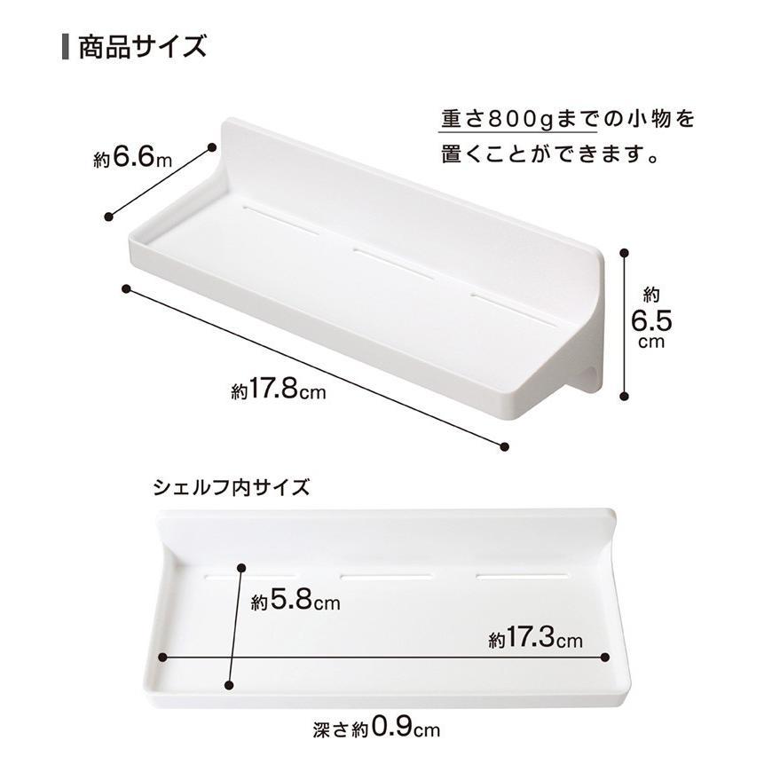 石鹸置き マグネット 浴室 石鹸ホルダー 磁石 収納 浴室収納棚 ラック お風呂 磁着|kainan-zakka|11
