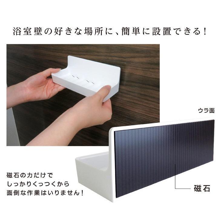 石鹸置き マグネット 浴室 石鹸ホルダー 磁石 収納 浴室収納棚 ラック お風呂 磁着|kainan-zakka|09