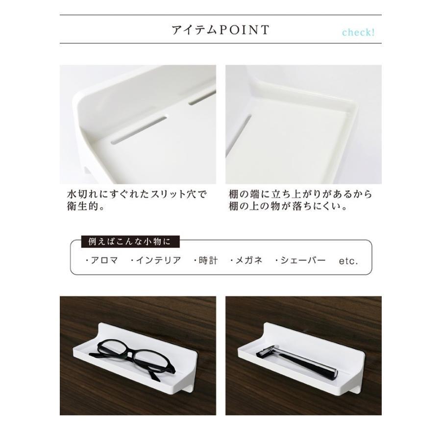 石鹸置き マグネット 浴室 石鹸ホルダー 磁石 収納 浴室収納棚 ラック お風呂 磁着|kainan-zakka|10