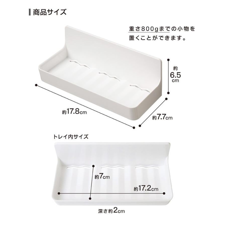石鹸置き マグネット 浴室 石鹸ホルダー 収納 磁石 浴室収納棚 浴室収納ラック お風呂 磁着|kainan-zakka|11