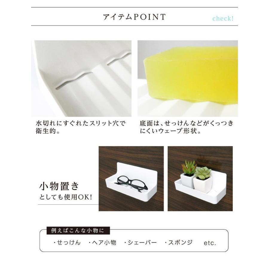 石鹸置き マグネット 浴室 石鹸ホルダー 収納 磁石 浴室収納棚 浴室収納ラック お風呂 磁着|kainan-zakka|10