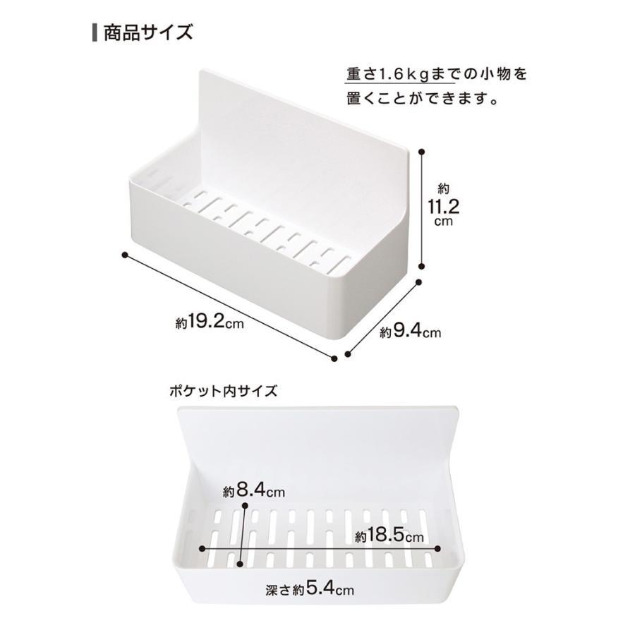 浴室 マグネット収納 磁石 浴室収納棚 お風呂 収納 シャンプーボトル シャンプーラック 磁着|kainan-zakka|11