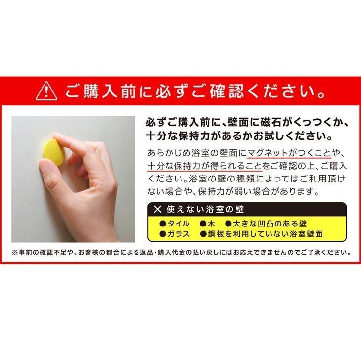 浴室 マグネット収納 磁石 浴室収納棚 お風呂 収納 シャンプーボトル シャンプーラック 磁着|kainan-zakka|12