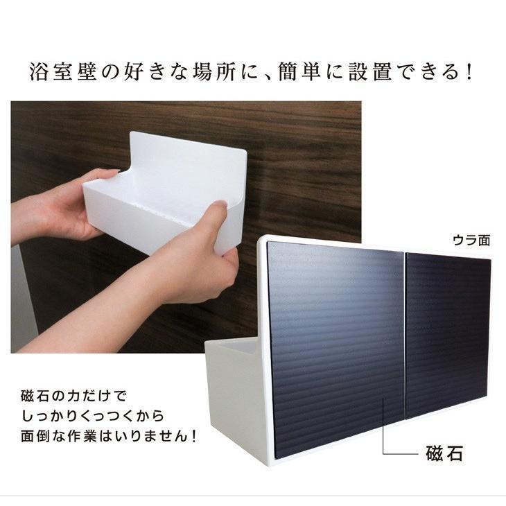 浴室 マグネット収納 磁石 浴室収納棚 お風呂 収納 シャンプーボトル シャンプーラック 磁着|kainan-zakka|09