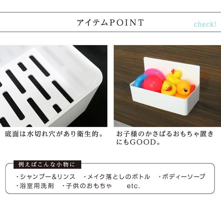 浴室 マグネット収納 磁石 浴室収納棚 お風呂 収納 シャンプーボトル シャンプーラック 磁着|kainan-zakka|10
