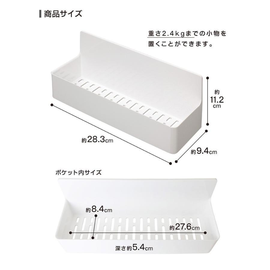 浴室 マグネット収納 磁石 浴室収納棚 シャンプーボトル シャンプーラック お風呂 収納 磁着|kainan-zakka|11