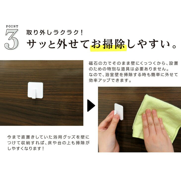 浴室 マグネット収納 磁石 浴室収納棚 シャンプーボトル シャンプーラック お風呂 収納 磁着|kainan-zakka|06